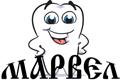 зуботехническая лаборатория Марвел